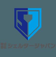 株式会社シェルタージャパン